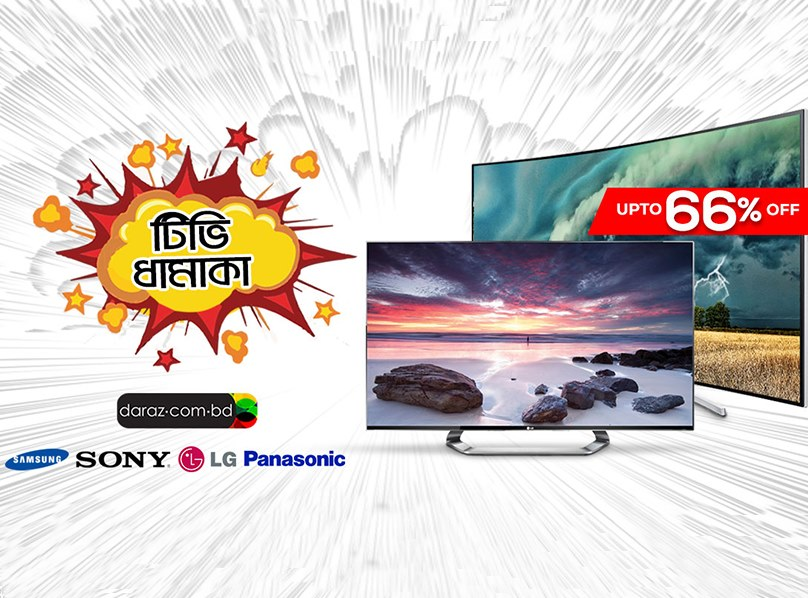 Tv dhamaka offer at Daraz BD
