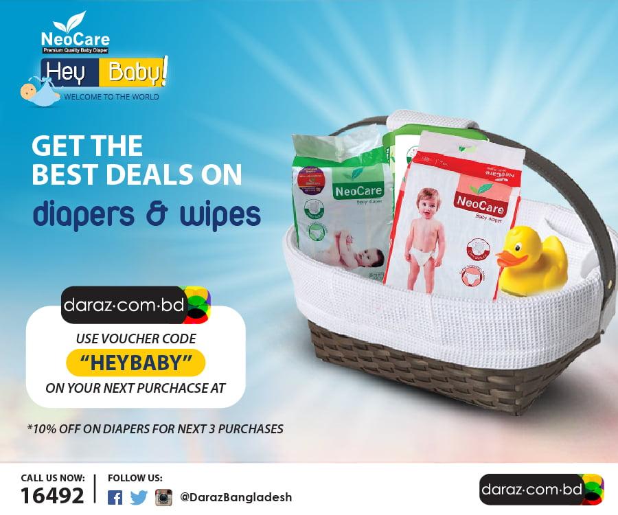 best-diaper-in-daraz-bd