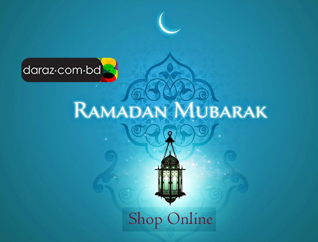 Ramadan Deals at best price