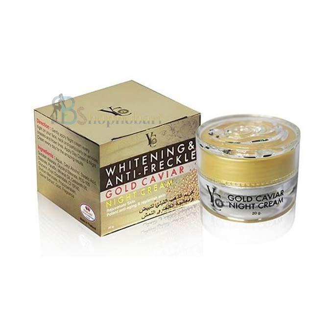 Best Night Cream For Oily Skin In Bangladesh
