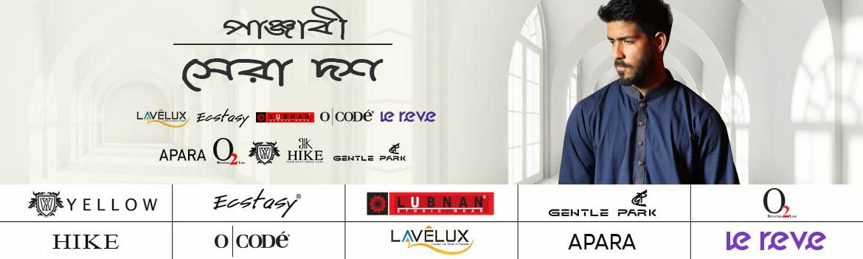 Top panjabi brands in daraz bd