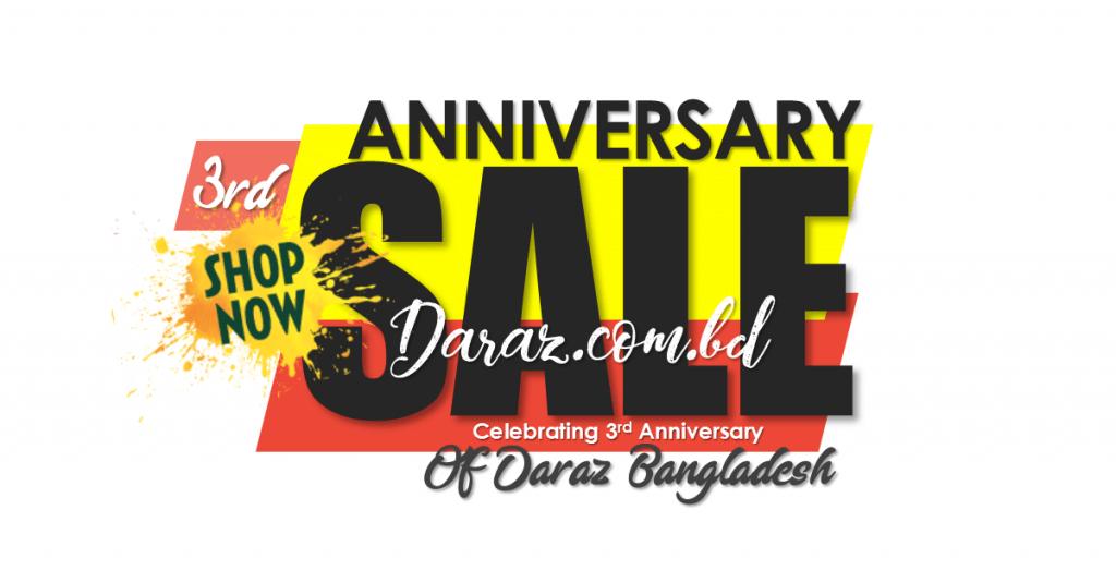 daraz bangladesh 3rd anniversary sale