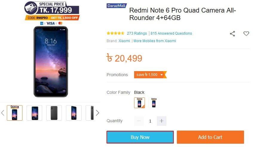 buy_now-Daraz.com.bd