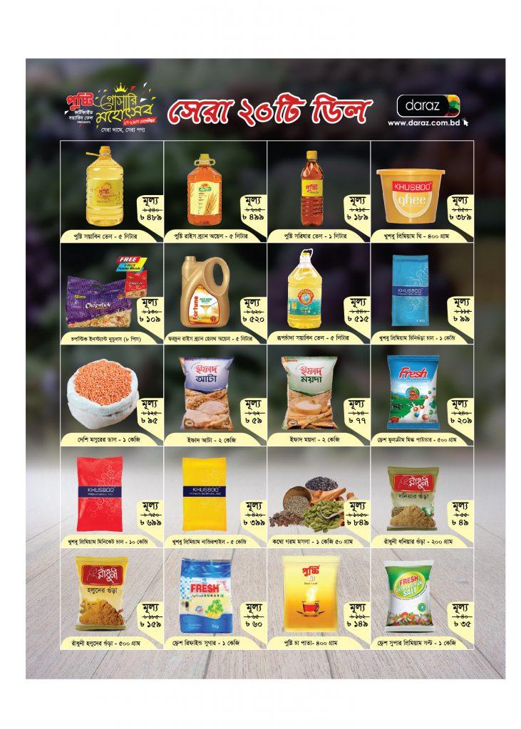 buy grocery online