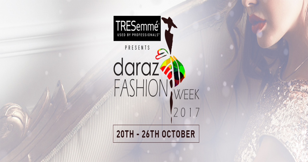 Daraz Fashion Week 2017 Online