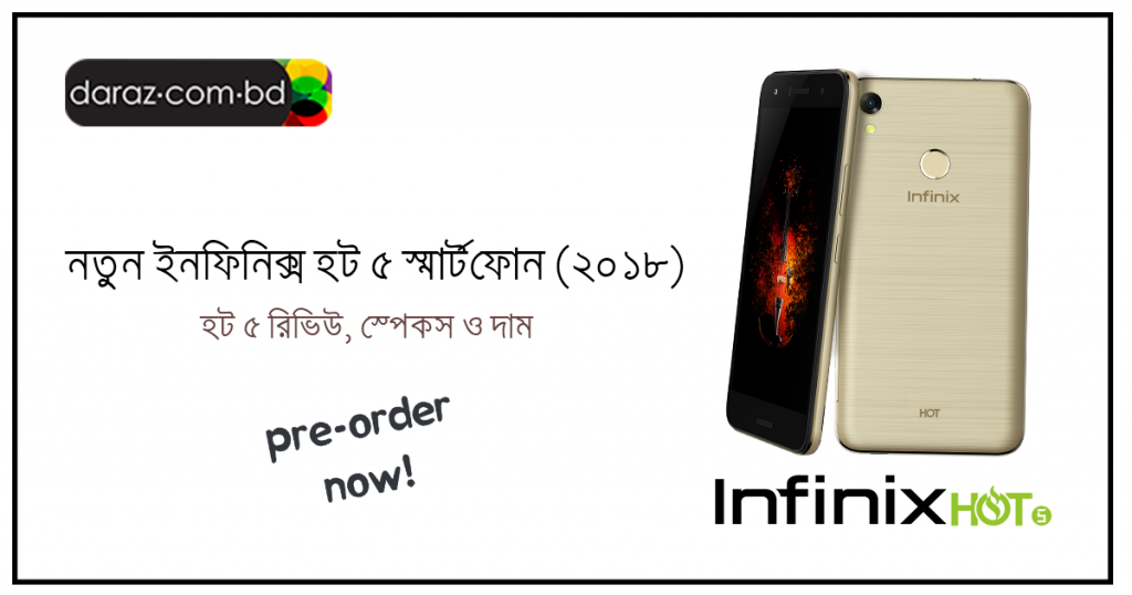 infinix hot 5 review & price in bd