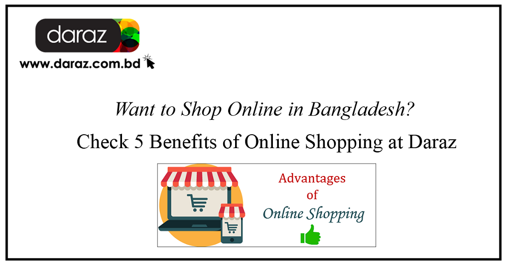 online shopping facility in bd
