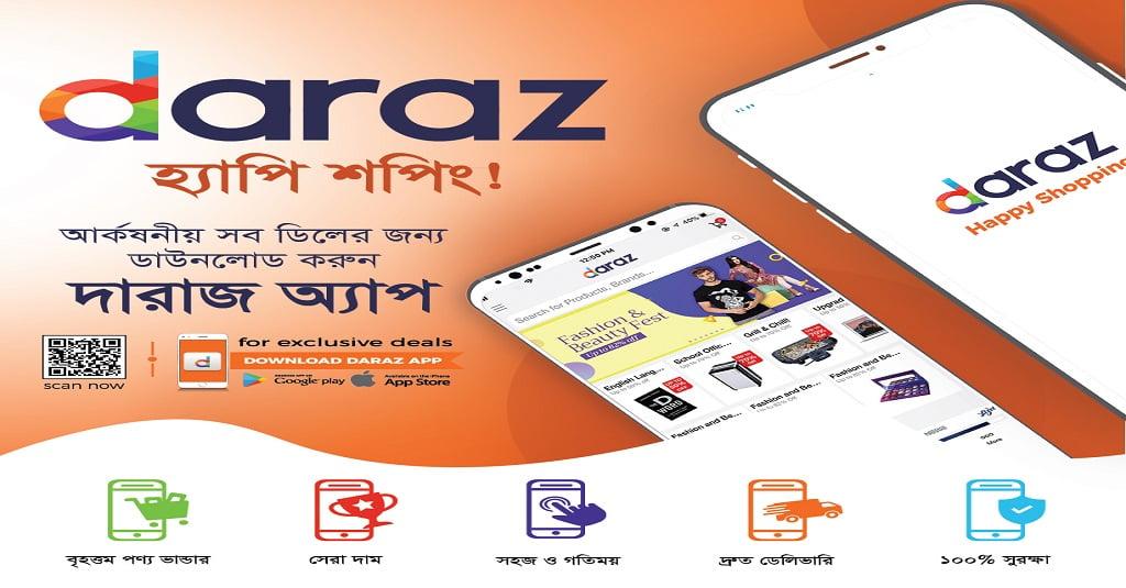 Daraz Mobile App