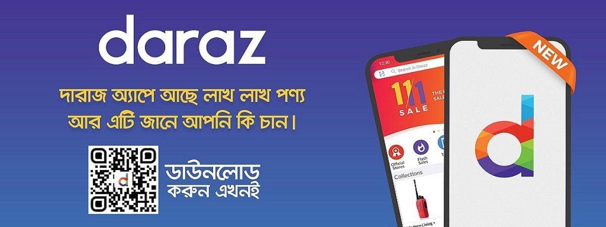 shop from daraz.com.bd