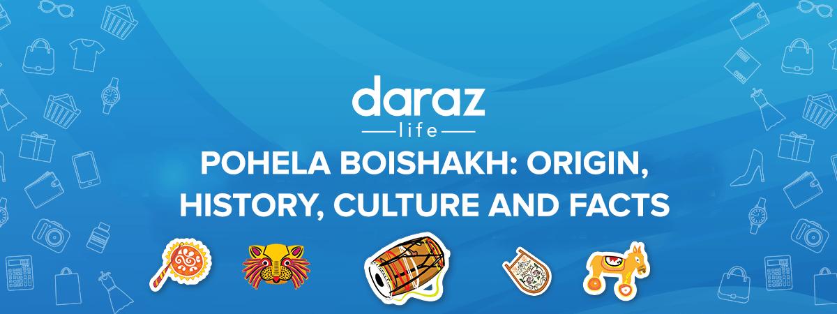 pohela boishakh history