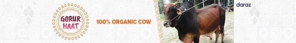 order 100% organic qurbani cow from daraz.com.bd