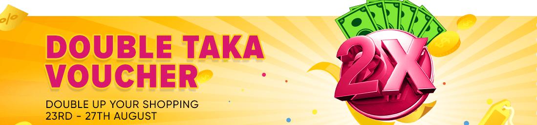 double-taka-voucher-daraz.com.bd