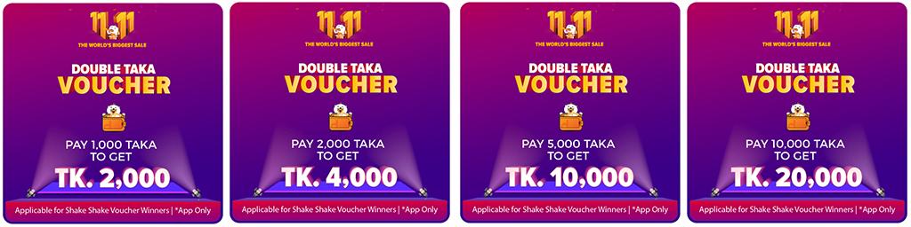 11.11 double taka voucher - daraz.com.bd