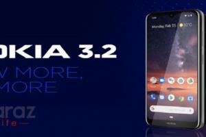 shop nokia 3.2 from daraz.com.bd