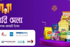 daraz-grocery-mela-daraz.com.bd