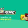 grocery-mela-11.11-daraz.com.bd