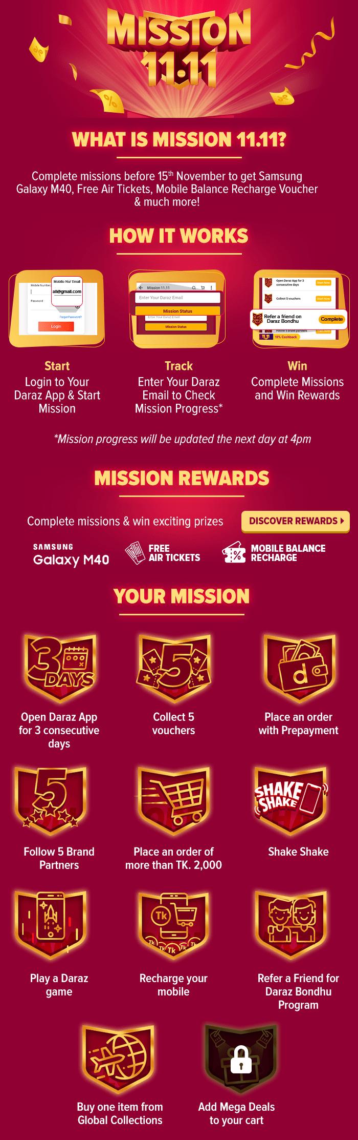 daraz mission 11.11