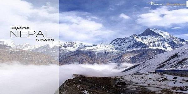 Nepal Travel Package - daraz.com.bd