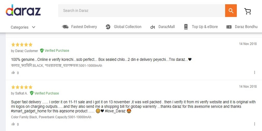 know about customers product reviews from daraz.com.bd