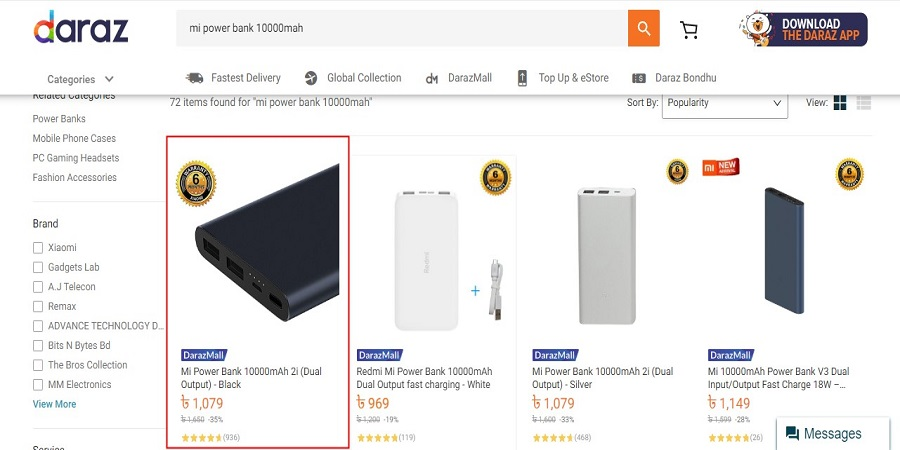 select your product from daraz.com.bd according to product rating