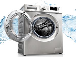 buy washing machines from daraz.com.bd
