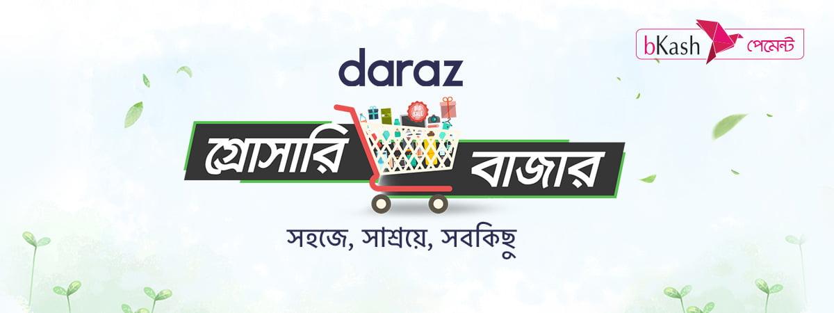 grocery bazar-daraz.com.bd