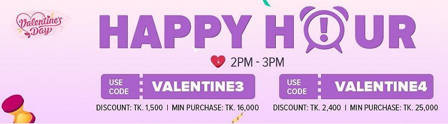 enjoy Happy Hour Voucher of Valentine's Day campaign