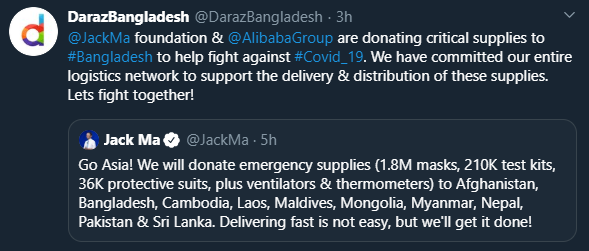 jack ma foundation is helping Bangladesh against coronavirus