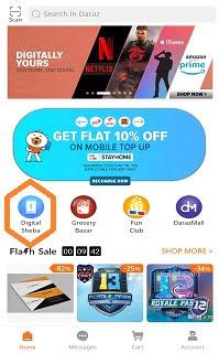 tap on digital sheba at daraz.com.bd