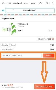 apply top up voucher at daraz app
