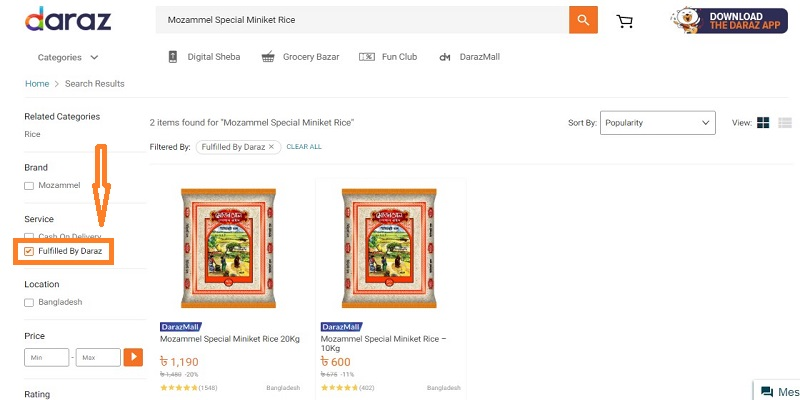 select your favorite products from daraz.com.bd