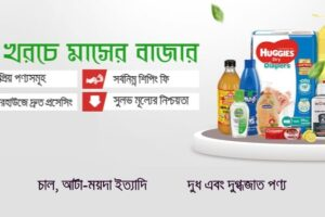 dmart - daraz online grocery shopping