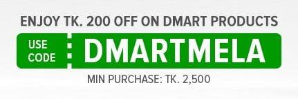 grab unbelievable discounts from dMart