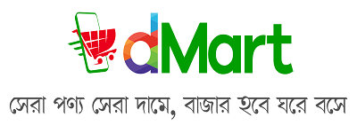 dMart logo - সেরা পণ্য সেরা দামে, বাজার হবে ঘরে বসে