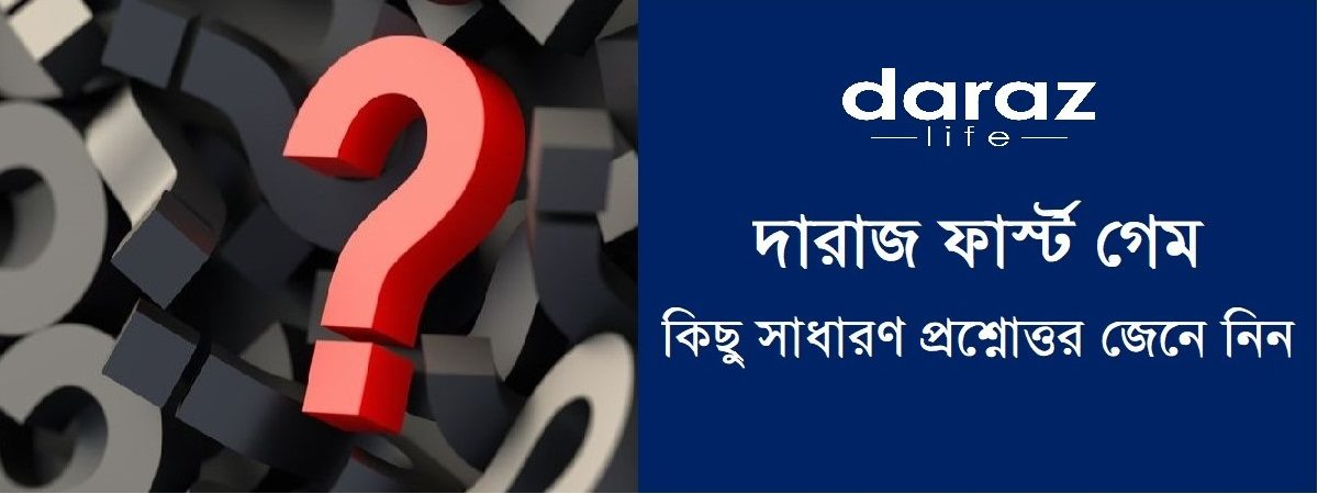 know all about dfg