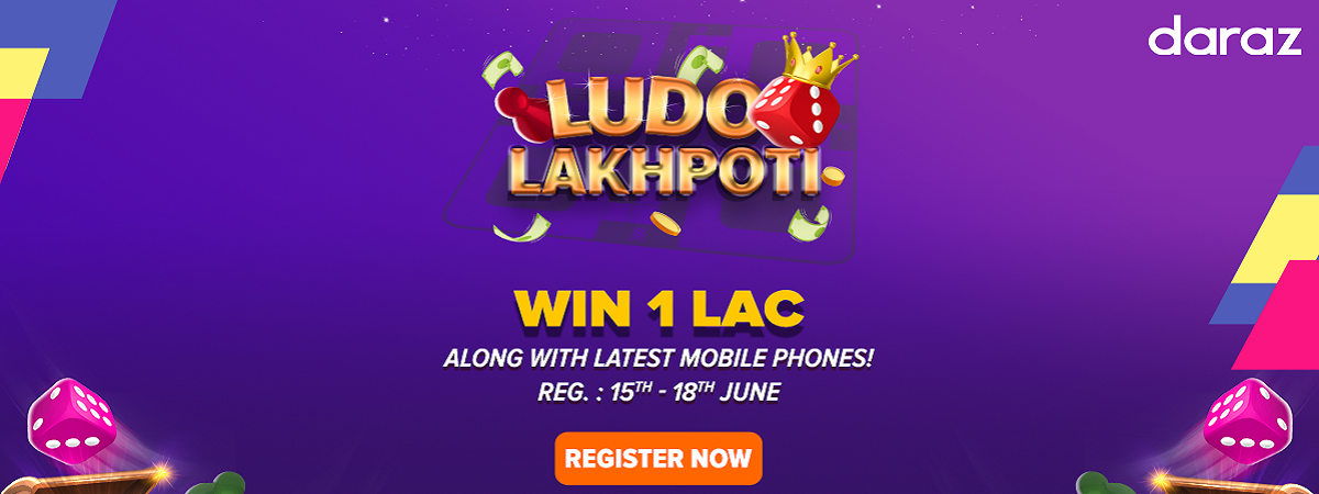 play ludo at daraz app and win vouchers