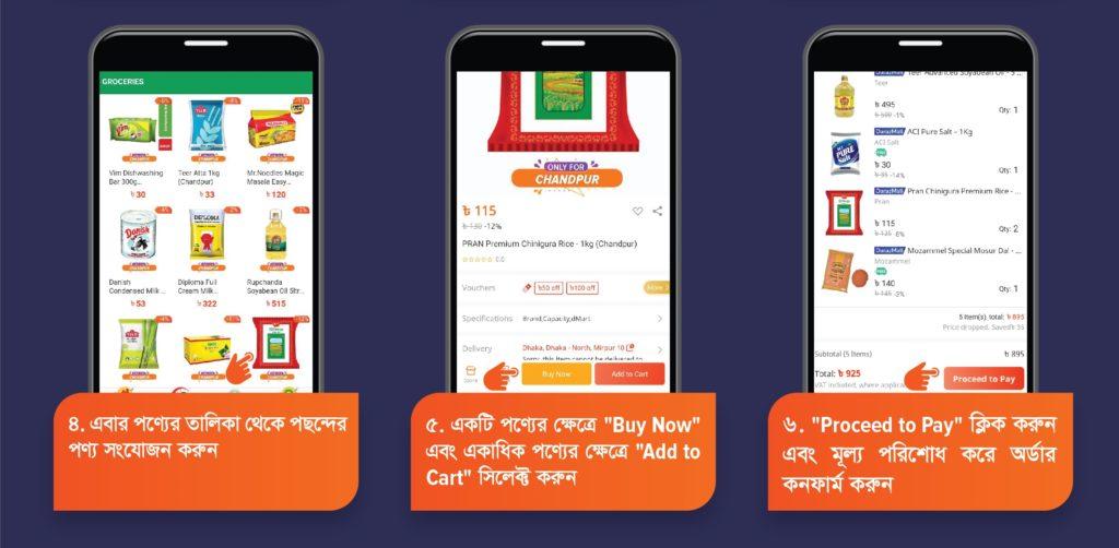 order from dmart daraz,com.bd