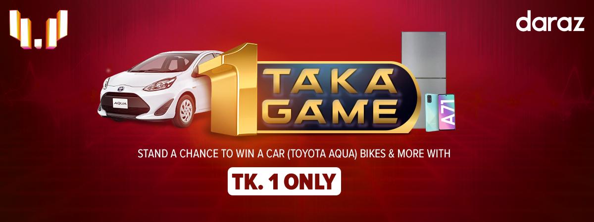 1 taka game - daraz 11.11 sale