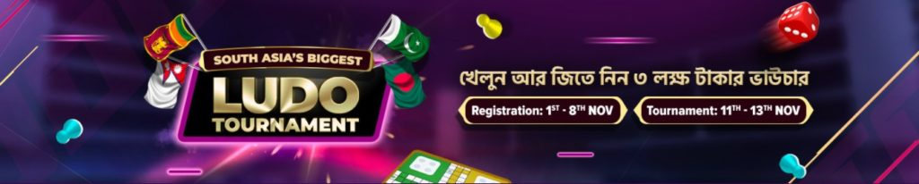 daraz bd ludo tournament