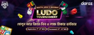 ludo lakhpoti tournament of daraz bd