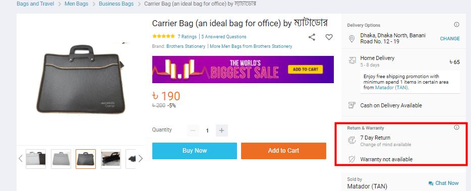 Return policy-daraz.com.bd