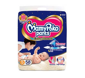 MamyPoko diapers at best price in Bangladesh