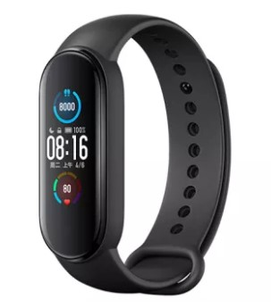 buy mi band 5 from daraz.com.bd