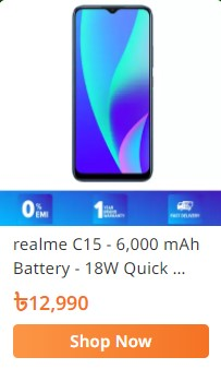 buy realme c15 mobile from daraz.com.bd