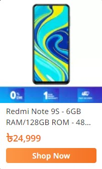 buy redmi note 9s mobile from daraz.com.bd