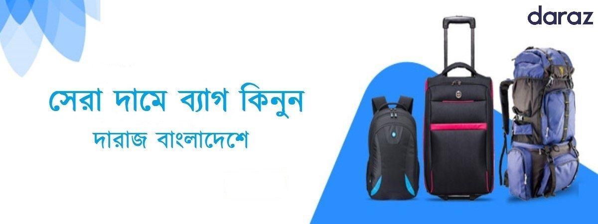 buy bags from daraz.com.bd