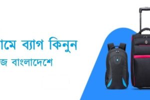 buy bags from daraz.com.bd