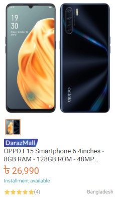 order oppo f15 mobile from daraz.com.bd