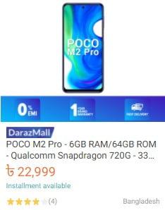order poco m2 pro mobile from daraz.com.bd