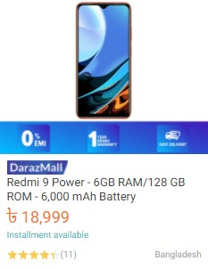 buy redmi 9 power mobile from daraz.com.bd